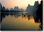桂林 Guilin, Guangxi