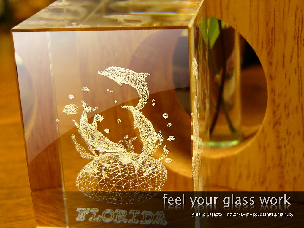 Feel your Glass Work.